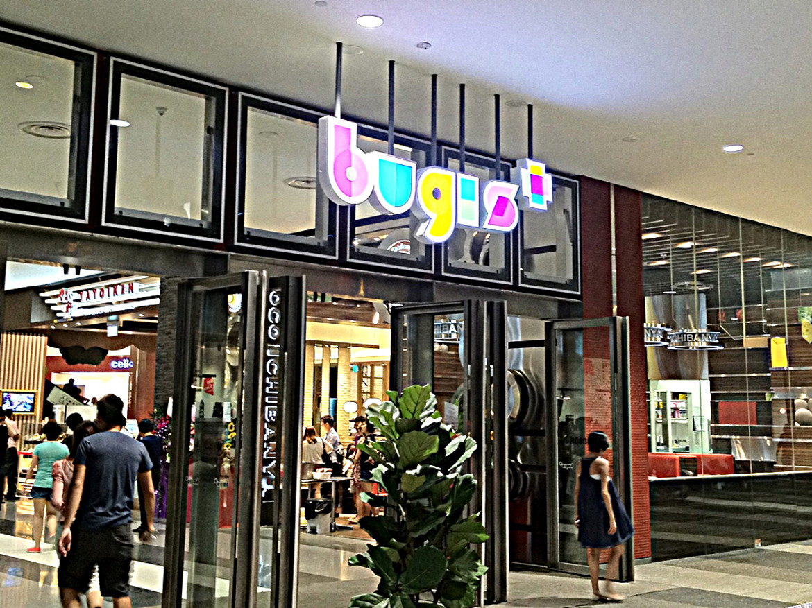 Bugis+ is located in the heart of Singapore's Civic & Cultural District, with easy access to Bugis Junction & Bugis MRT station. Bugis+ is a vibrant mall with endless entertainment & an exciting mix of F&B and fashion for fun-seeking trendy youths. Check out the stores, deals, events, movie showtimes & .